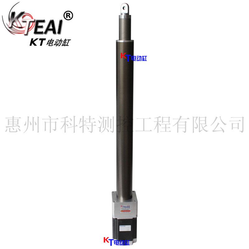 KT伺服电动缸,可特殊定做,广东厂家直销,欢迎垂询!