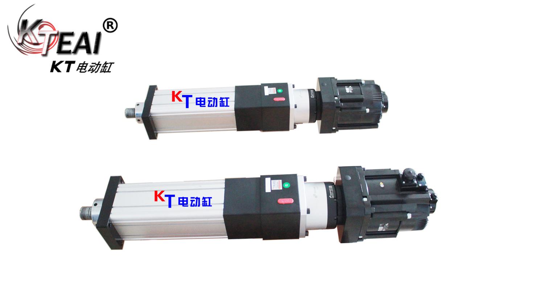 KT电动伺服缸,厂家直销,自动化精密