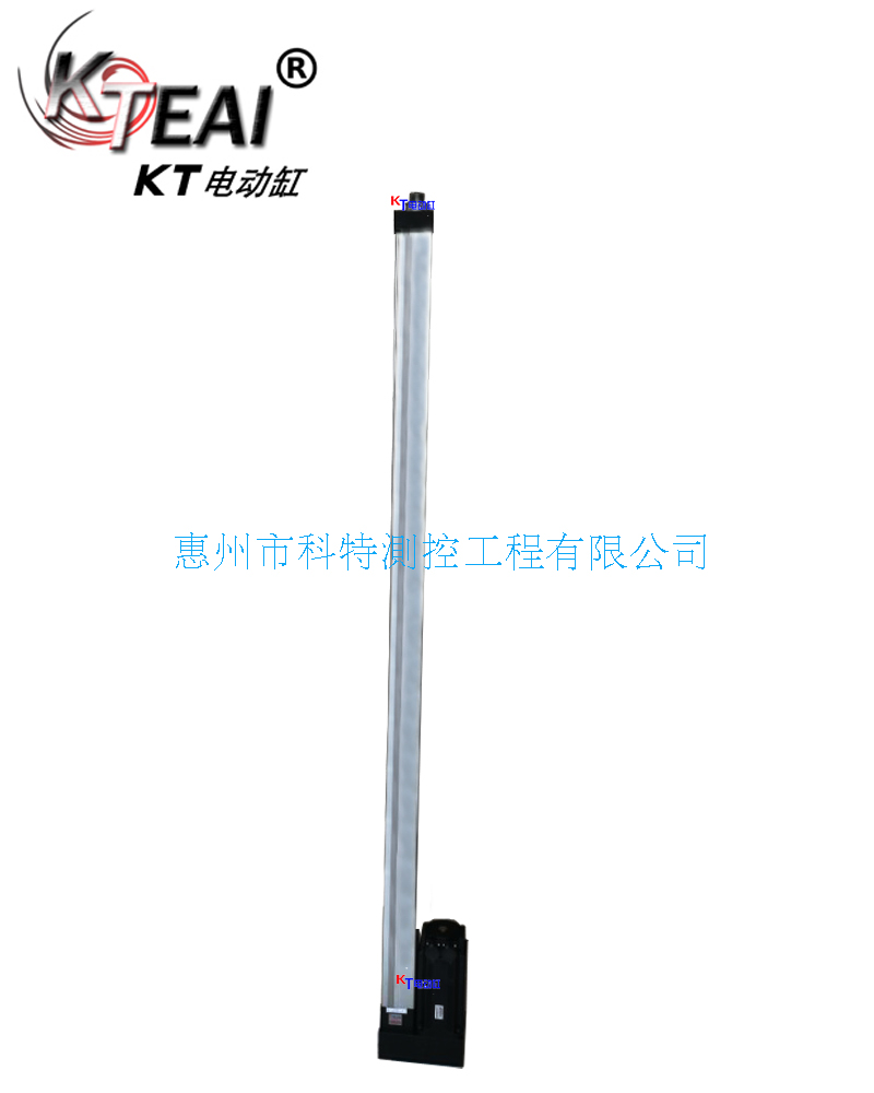 KT定制 長行程多節伸縮電動推杆 伺服電動缸 最大行程可達2.5M